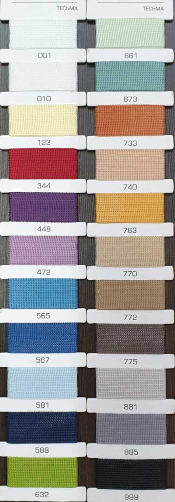 20190317 105934 358x1024 - В чем разница между ковром и ковровым покрытием (ковролином)?