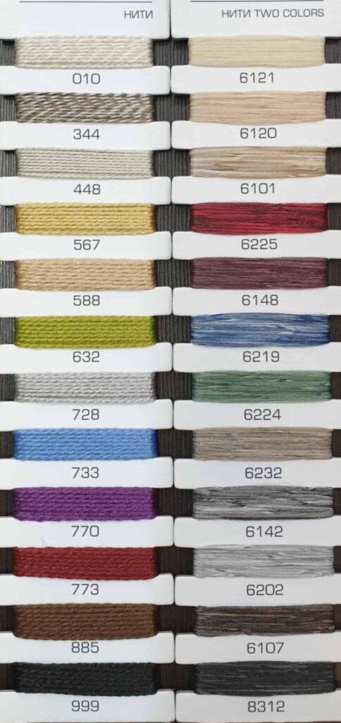 20190317 112257 484x1024 - В чем разница между ковром и ковровым покрытием (ковролином)?
