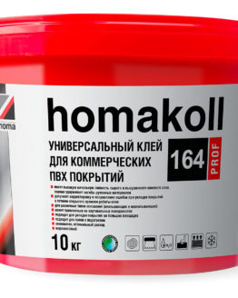 homakoll 164 Prof