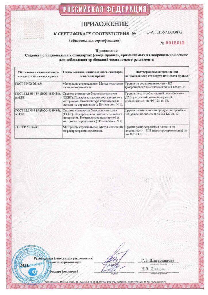 km2 2 724x1024 - Минеральная виниловая доска WearMax Mineral Plus Дуб Oliv