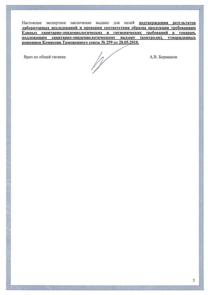 sanitar3 724x1024 - Минеральная виниловая доска WearMax Mineral Plus Дуб Oliv